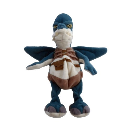Star Wars Episode I Watto Plush by Hasbro - 1