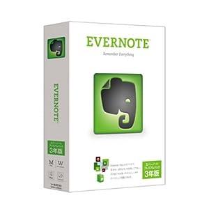 Amazon | EVERNOTE プレミアムパック 3年版 | ソー …