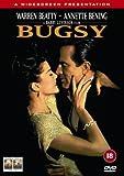 Bugsy [DVD]