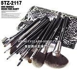 【訳ありセール】メイクブラシセット 化粧ブラシ21本セット STZ-2117【返品不可】