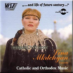 And Life of Future Century: Catholic and Orthodox