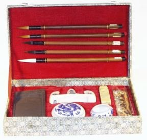 11 Piece Large Chinese Calligraphy Set