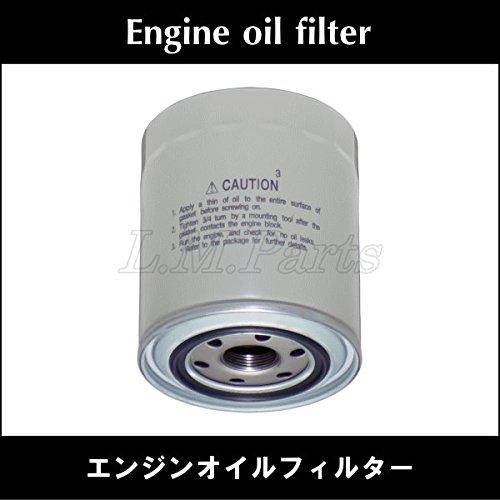 マツダ・KJ-SK22T(ボンゴ)用エンジンオイルエレメント|A038