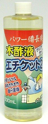 健 エチケット21 木酢液クリアタイプ 500ml