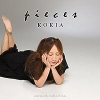 KOKIA outwork collection「p i e c e s」