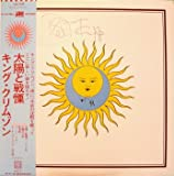 Larks' Tongues In Aspic - Japan LP - Fripp Signed