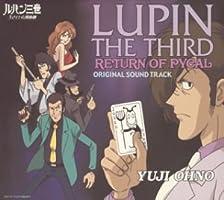 完全オリジナルDVDアニメーション「ルパン三世 生きていた魔術師」オリジナル・サウンドトラック