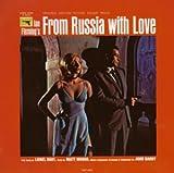 007/ロシアより愛をこめて オリジナル・サウンドトラック