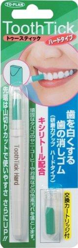 歯の消しゴム トゥースティックハードタイプ