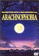アラクノフォビア