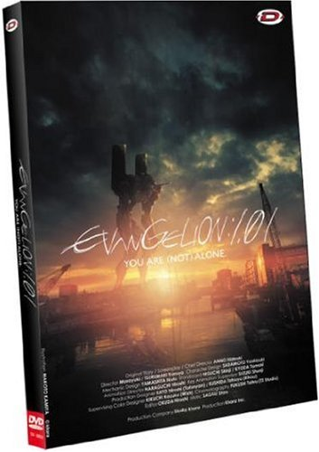 EVANGELION 1.01 - YOU ARE (NOT) ALONE