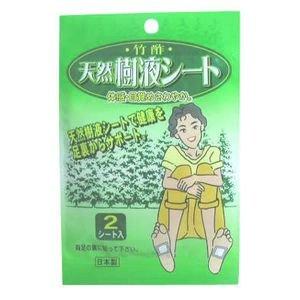 中村 天然樹液シート竹酢 2枚