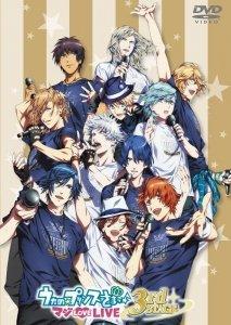 ライブイベント うたの☆プリンスさまっ♪ マジLOVELIVE 3rd STAGE(DVD)