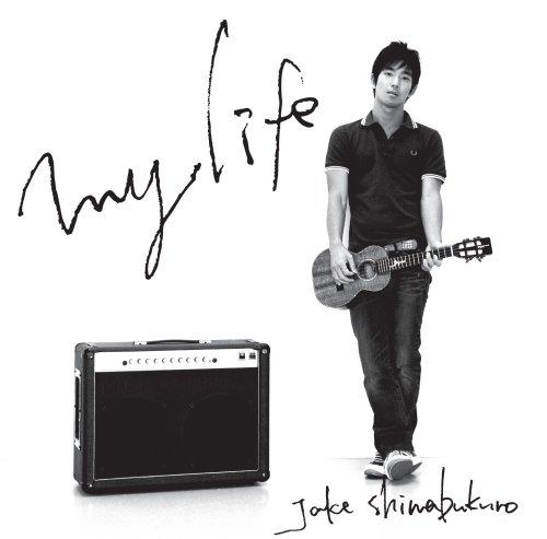 My Life [EP]