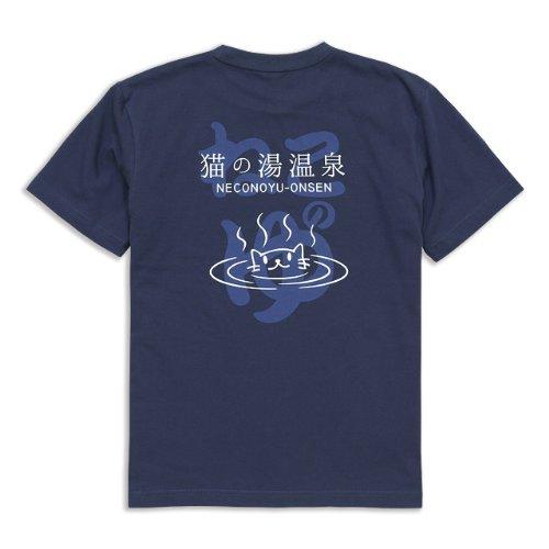 SCOPY(スコーピー) Tシャツ 猫の湯温泉 アイイロ L