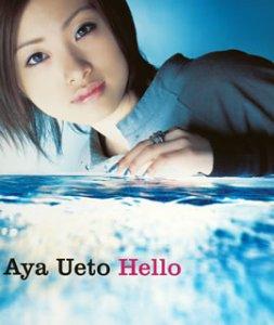 Hello (通常)