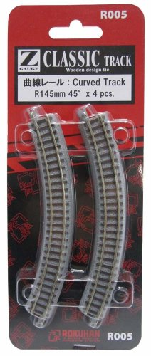 Z gauge rail curve R145mm R005 45 A°