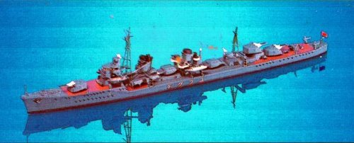 Skywave 1/700 WWII IJN Destroyer Yugumo Class Yugumo Model Kit