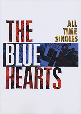 バンドスコア THE BLUE HEARTS / ALL TIME SINGLES SUPER PREMIUM BEST オフィシャル版