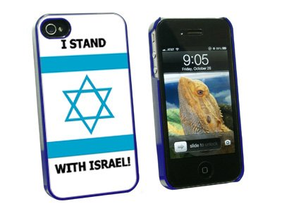 Graphics And More I Stand With Israel - Pro Israeli Jewish Support - Snap On Hard Protective Case For Apple Iphone 4 4S - Blue - Carrying Case - Non-Retail Packaging - Blue