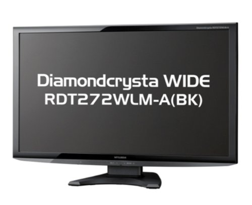 MITSUBISHI 27型三菱液晶ディスプレイ RDT272WLM-A(BK)