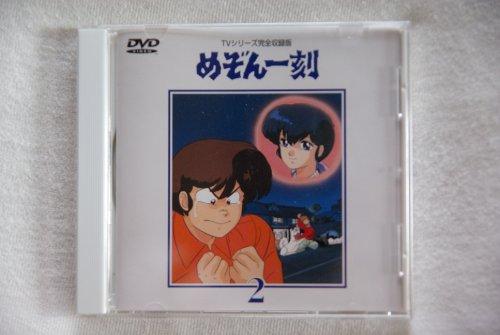 めぞん一刻DVD(2)