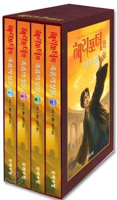 HARRY POTTER BOOK, *KOREAN Translation VERSION* Harry Potter and the Deathly Hallows vol 1, 2, 3, 4 set[002kr] (Harry Potter and the Deathly Hallows)