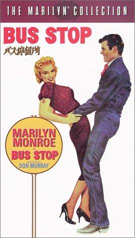 バス停留所【字幕版】 [VHS]