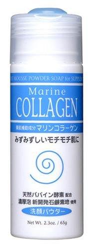 ペリカン マリンコラーゲン 洗顔パウダー 65g