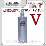【X2個セット】 資生堂 アデノバイタル スカルプエッセンス V 480ml 詰替用 リフィル