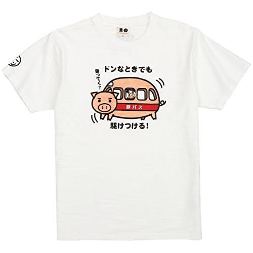 (ブーテンショウテン)BUDEN SHOTEN 豊天商店 豚バス半袖Tシャツ BU1152014  11美白 M
