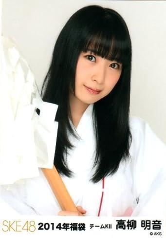 SKE48 2014年 福袋 生写真 高柳明音