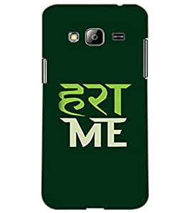 SAMSUNG GALAXY J3 HARAMI Back Cover by PRINTSWAG