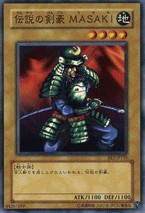 遊戯王カード 【 伝説の剣豪MASAKI 】 BE1-JP110-N 《ビギナーズエディション1》