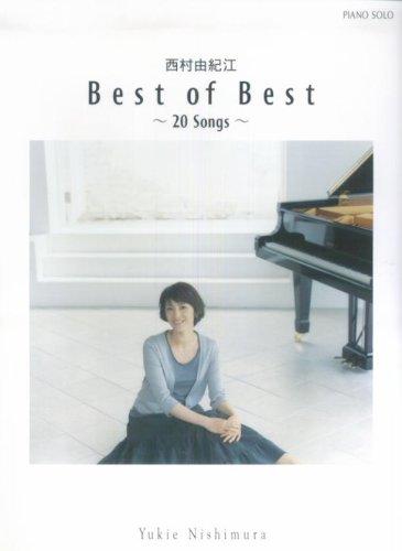 ピアノソロ 西村由紀江 Best of Best ~20 Songs~