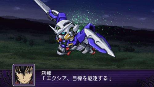 第2次スーパーロボット大戦Z 破界篇(通常版)