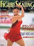 ワールド・フィギュアスケート (16)