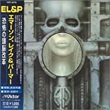 Lake & Palmer Emerson Brain Salad Surgery