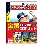 モノポリー 3本パック (説明扉帯巻き)