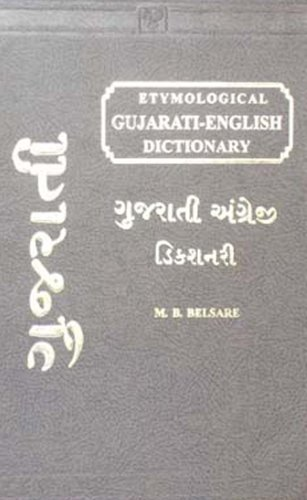 Etymological Gujarati English Dictionary, by M. B. Belsare, MB Belsare, MB Belsare