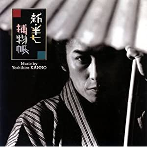 Torrent Pop [TORRENT]Shin Hanshichi Torimonocho / <b>新</b>・<b>半七捕物帳</b> <b>...</b>