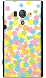 『金平糖』 / for Xperia acro HD SO-03D IS12S 専用 スマートフォン ケース / docomo au / ハードケース スマフォケース 【TL-STAR】
