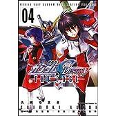 機動戦士ガンダムSEED DESTINY THE EDGE 第4巻 (カドカワコミックスAエース)