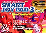 SK-SJP3PN SMART JOY PAD 3 PlusN