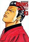 クローズ 完全版 第13巻 2006年12月08日発売
