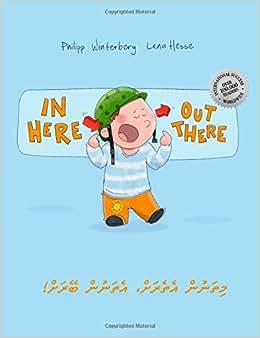 Book English-Dhivehi (Bilingual Edition/Dual Language) Blg Ill Edition