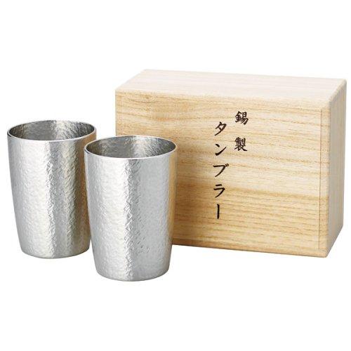 大阪浪華錫器 錫製タンブラー ベルク 小 2客セット