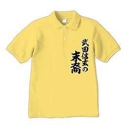 武田信玄の末裔 ポロシャツ Pure Color Print(ライトイエロー) M