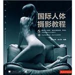 Digital Photography Workshops Nudes(C...