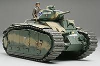 1/35 ミリタリーミニチュアシリーズ No.282 フランス戦車 B1 bis